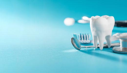 ~歯科医療ー明るい未来に向けてその多様性を探る~